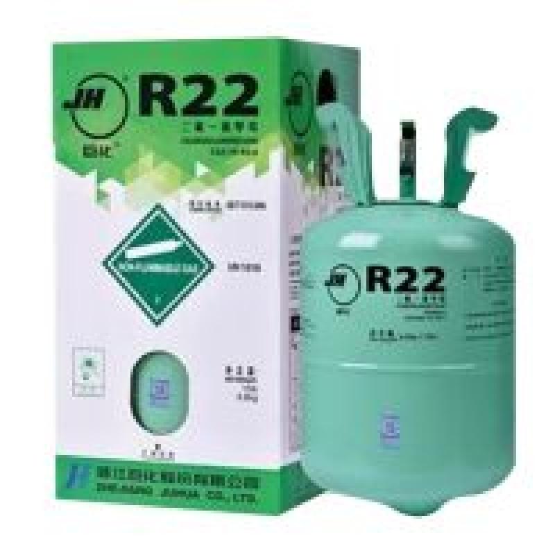 制冷剂r22价格_R22制冷剂多少钱