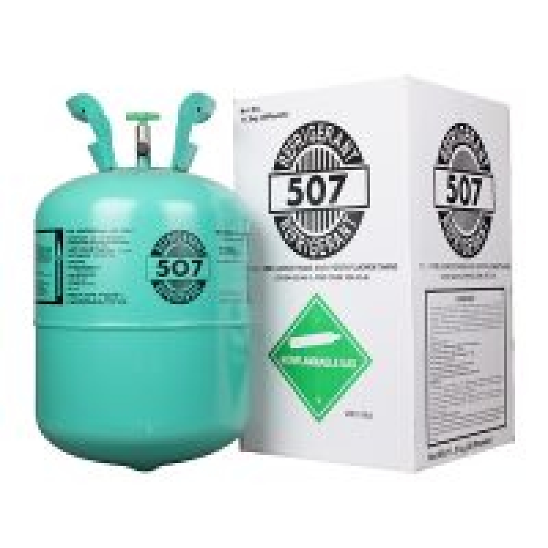 制冷剂R507价格_R507制冷剂多少钱