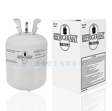 碳氢制冷剂R170(乙烷)