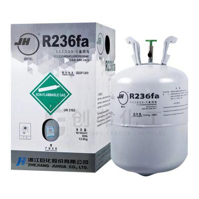 巨化R236fa制冷剂
