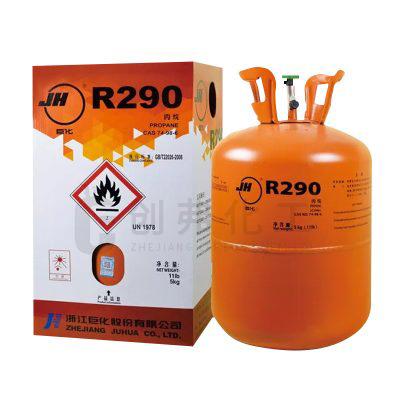 巨化R290制冷剂