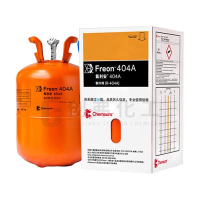 科慕R404A制冷剂
