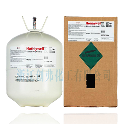 霍尼韦尔R444B制冷剂
