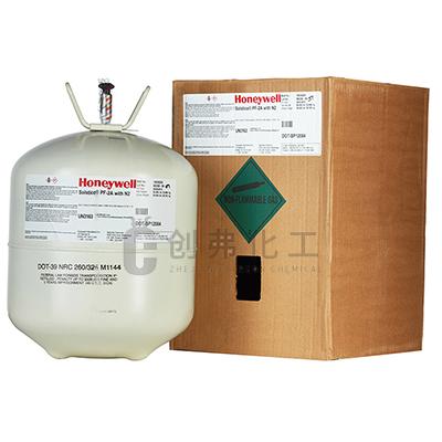 R1233zd(E)制冷剂