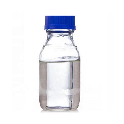 一溴三氟丙烯(BTP)